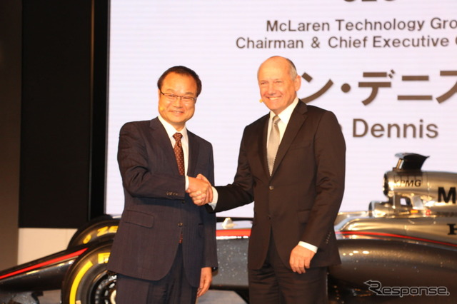 McLaren Technology Group's CEO Ron Dennis (right) with Honda's President Takanobu Ito