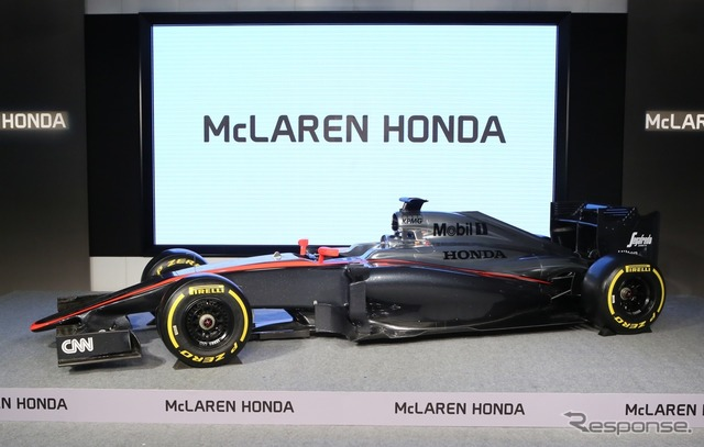 MP4-30 season-McLaren-Honda, was exhibited at the 10-day Conference (Shaker specifications)