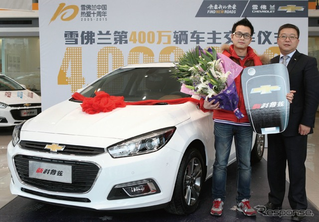 In China total sales 4 million second Chevrolet vehicle delivery ceremony