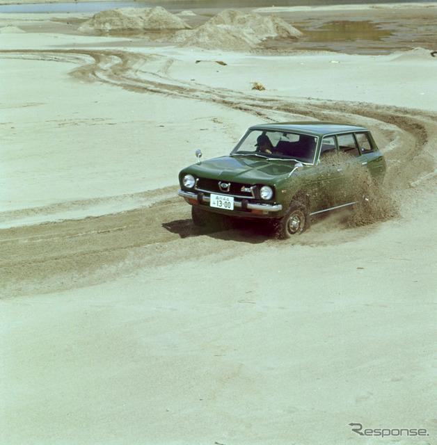 1972 Leonne 4WD Estate Van