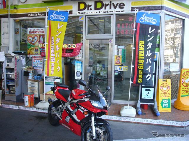 Rental 819 Minami-Suna, Koto