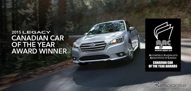 New Subaru legacy-winning Canada car of theyear