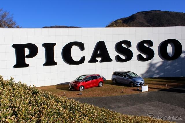 Citroen Grand C4 Picasso (right) and C4 Picasso (left)