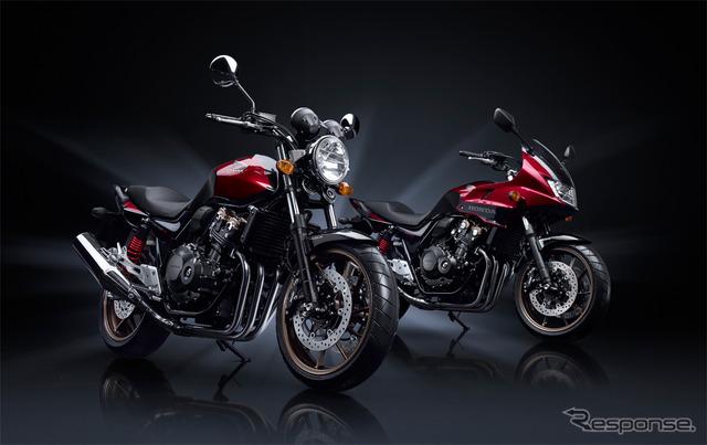 Honda CB400 Super four < ABS > Special Edition and Special Edition CB400 Super border < ABS >