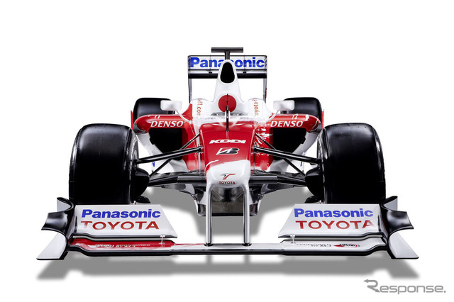 Toyota Motor Sport collection in MEGA WEB