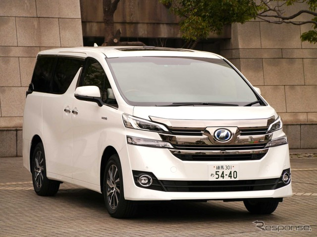 Toyota vellfire This is the appearance of Executive Lounge.