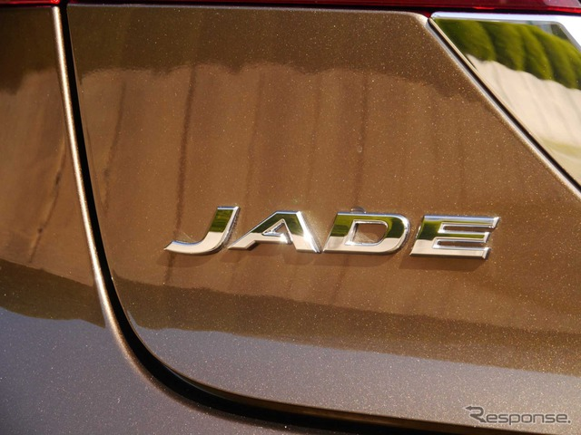 Honda Jade Review: Equipped with three rows of seats, by Takahito Nakamura