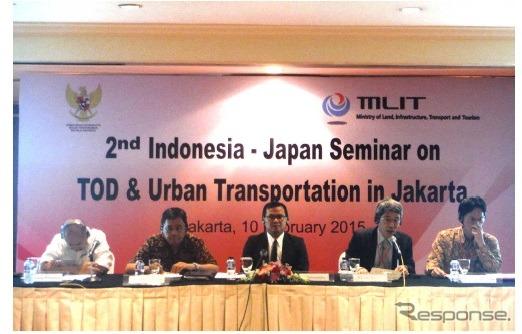 Day 尼公 with transport-oriented urban development and urban transportation seminar