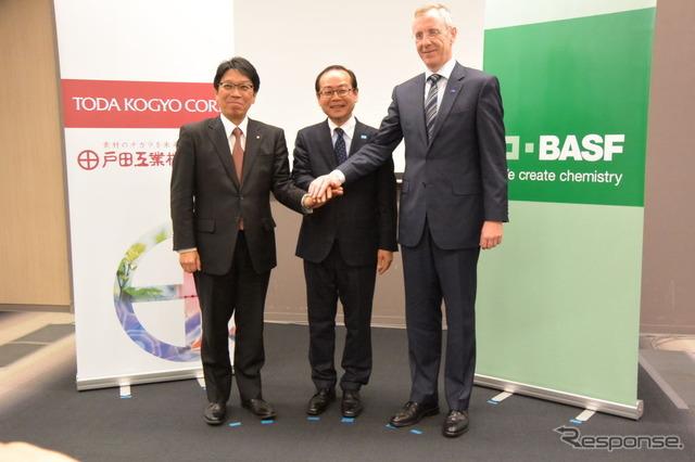 BASF Toda battery materials Corp. was Abu kept President (Center)