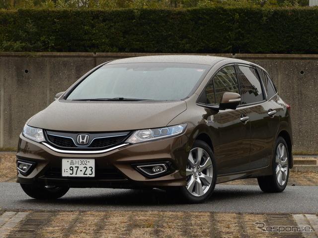 Honda Jade X