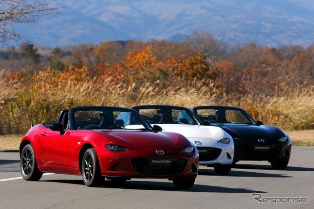 Mazda Roadster prototype
