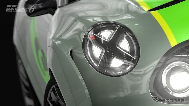 Vision-Gran Turismo mini notice image