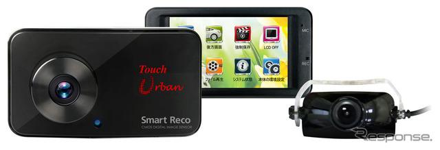 Smart Leko touch urban