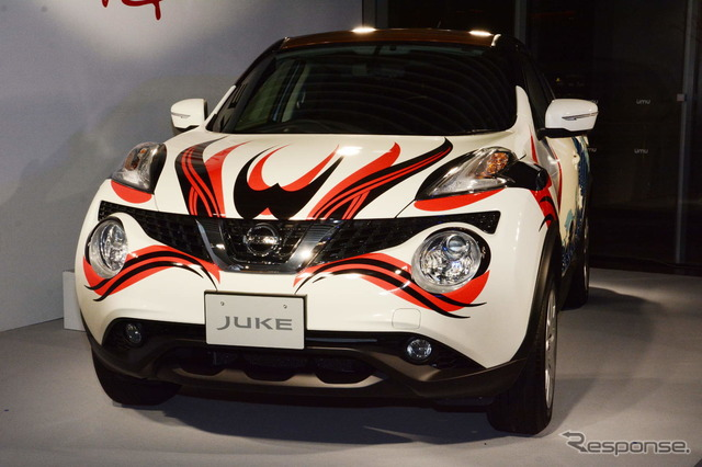 "Decal design contest ""JUKE by YOU"