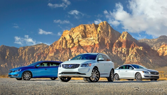 Flagship for Volvo cars