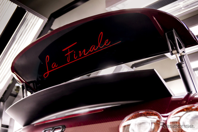 "Bugatti Veyron model, ""La finale."