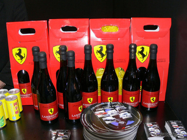 [Tokyo special import-car show-06] Lottery Ferrari wine line