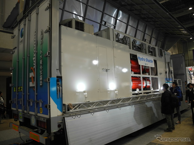Taiyo Nippon Sanso Hydrogen Shuttle