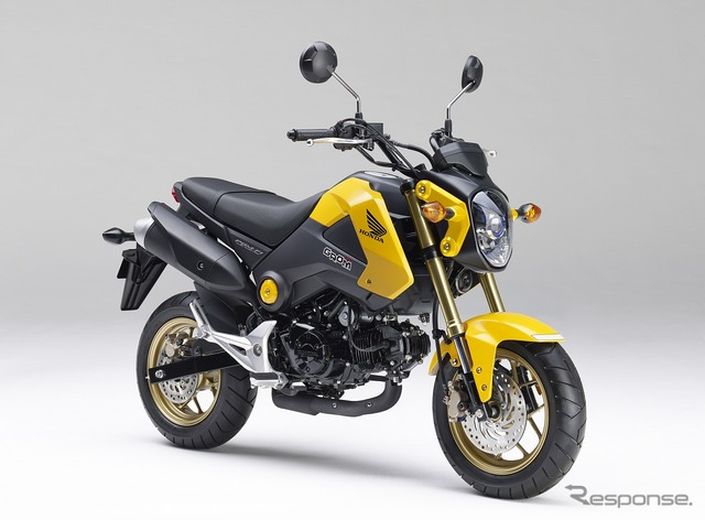 The Honda Grom in Marigold Yellow