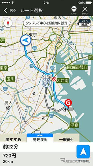 Metropolitan Expressway central loop line (new route)