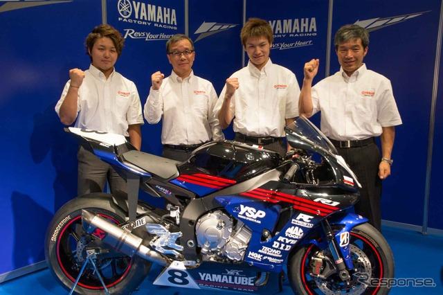 2015 Yamaha Motorsports activities planning meeting