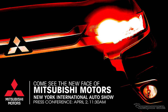 Teaser image of Mitsubishi's all-new model
