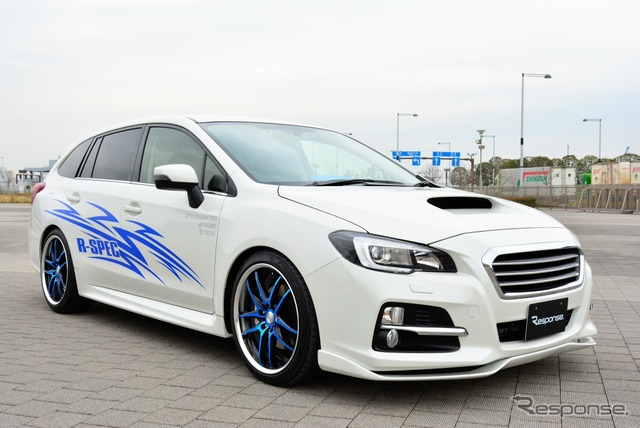 Subaru levogue fitted with a data system-parts