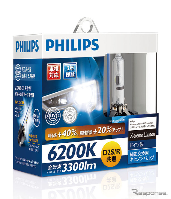 Philips Xtreme arty non HID 6200 K (D2 type)