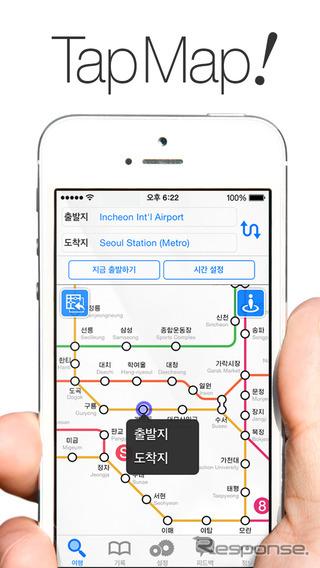 NAVITIME Transit-Korea
