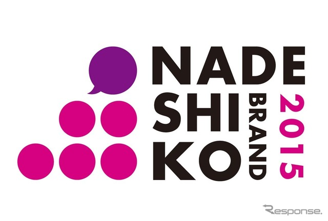 Nissan named as a 'Nadeshiko Brand' for third straight year
