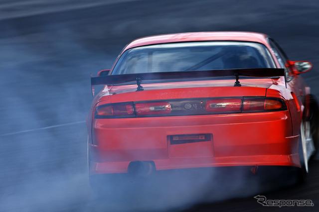 Grand Prix drift course