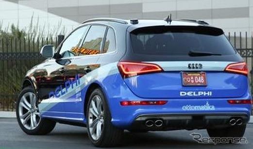 ใช้ Audi Q5 รถหุ่นยนต์ของเดลฟี
