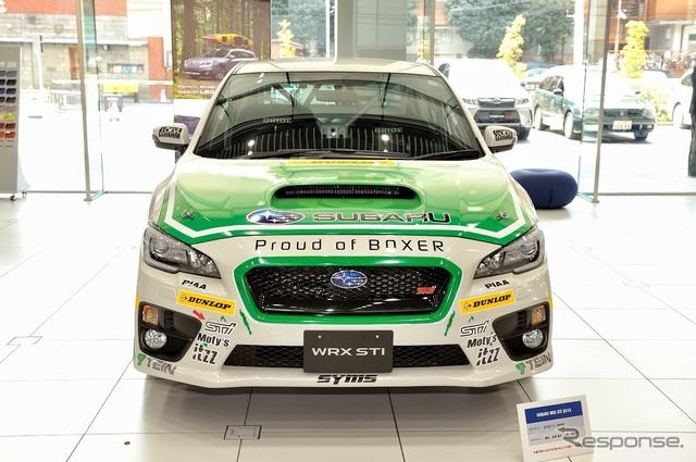 Subaru WRX STI all-Japan Rally Championship race car