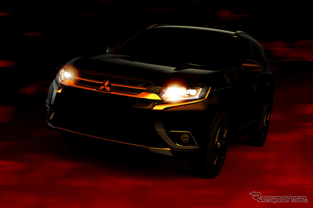 The all-new Mitsubishi Outlander