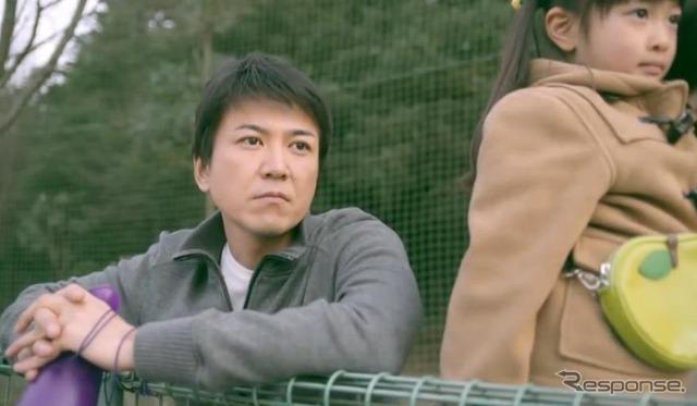 Strada Miyu Navi, Web movie dreams of family