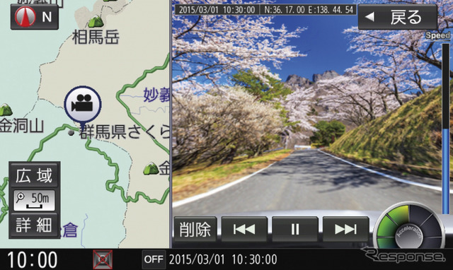 Strada beauty Yu Navi series optional drive recorder CA-DR01D