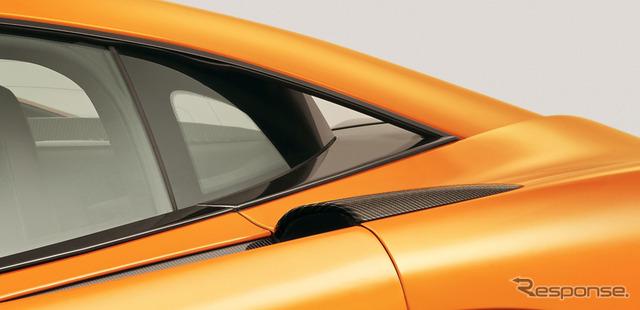 McLaren 570 S Coupe pemberitahuan gambar