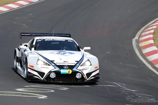 Code Lexus LFA Nürburgring 24 hours endurance race vehicle scoop photos