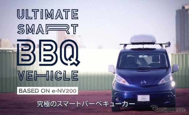 Ultimate smart BBQ car (YouTube screenshot)