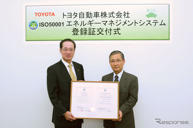 ISO50001 registration certificate issuing ceremony (right: Japan Automobile Research Institute, authentication Center (JARI) senior management Mr. Nishina h., Mr, left: Vice President of Toyota Motor Corp. sudo Seiichi)