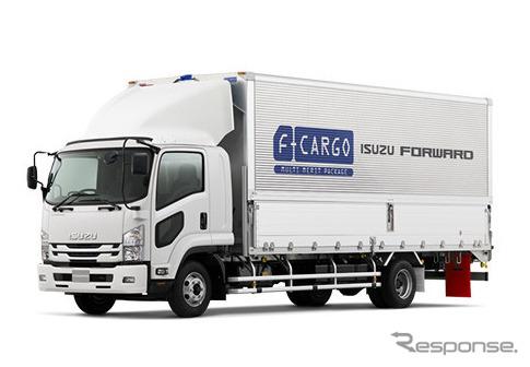 Isuzu forward F cargo (the reference image)
