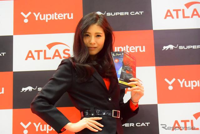 Jupiter Companion (Tokyo Motor Show 15)