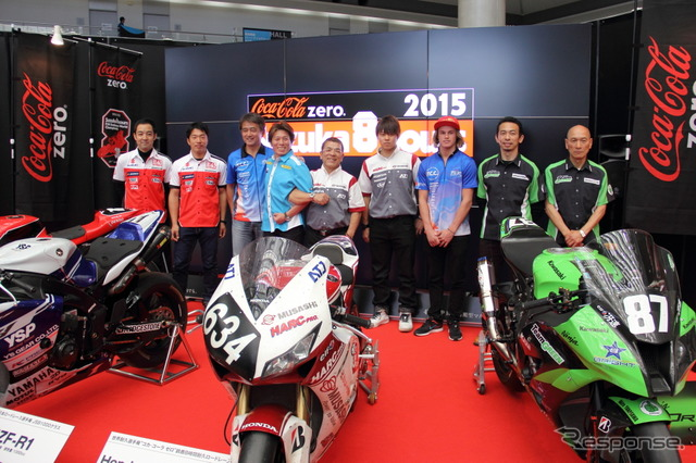 2015 Suzuka 8 resistance press presentations