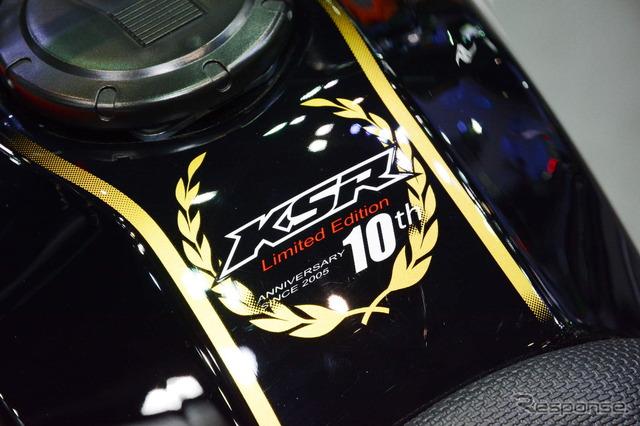 Kawasaki KSR110 (ครบรอบ 10 ปี)