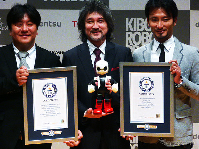 Robot from the ground the dialogue at the highest place KIROBO certified to the Guinness world record for the two cuddled robots went to space for the first time in (Japan Science and innovation)