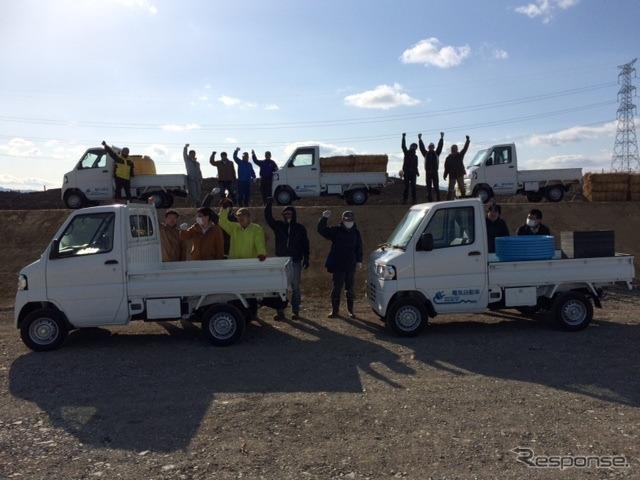 Minicab - MiEV track and staff