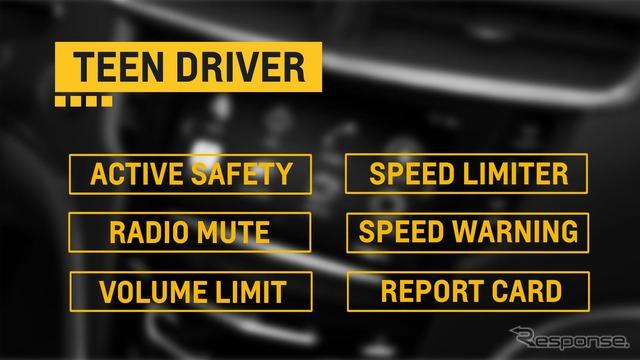 Chevrolet Malibu new teen driver system