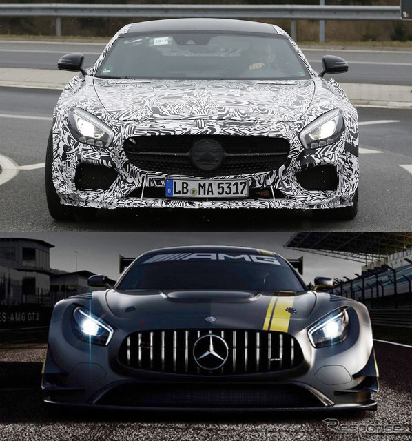 Mercedes - AMG GT3 scoop photos