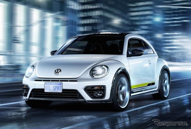 El concepto de r-line escarabajo Volkswagen