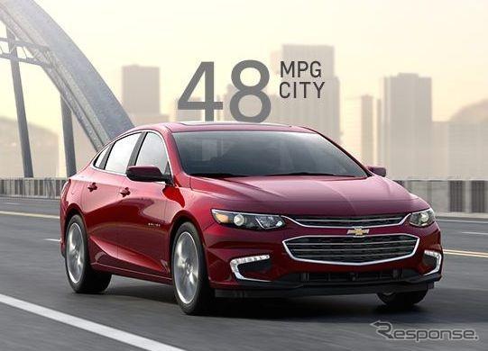 New Chevrolet Malibu hybrid